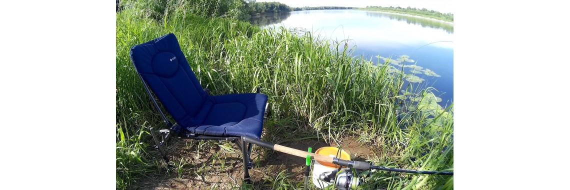 Кресло для рыбалки купить Кмев Украина