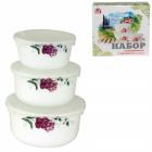 Набор салатников с крышкой 3 шт Полевой цветок SNT Стеклокерамика