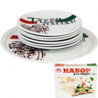 Набор тарелок для пицци Италиан (30см, 20см) SNT