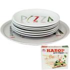 Набор тарелок для пиццы Пицца (30см, 20см) SNT